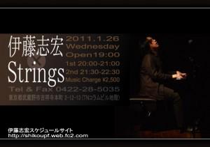 2012/1/26 ソロピアノ フライヤー