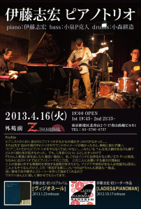 trio_130416